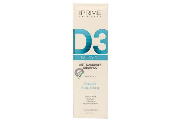 شامپو ضد شوره D3 پریم