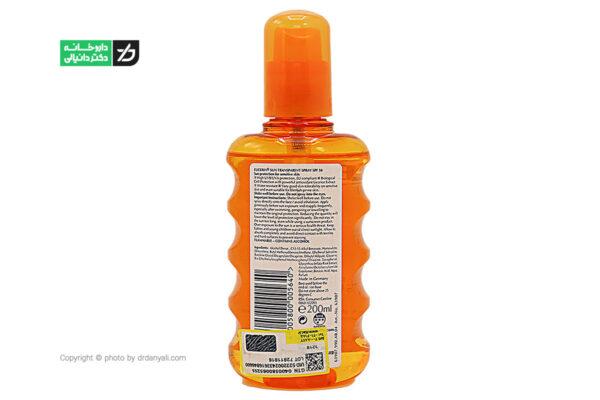 اسپری ضد آفتاب اوسرین