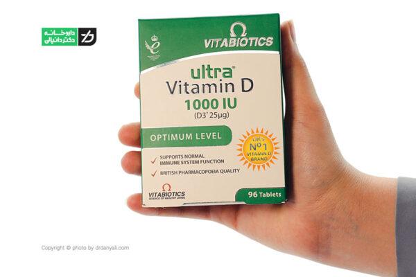 قرص اولترا ویتامین D3 ویتابیوتیکس