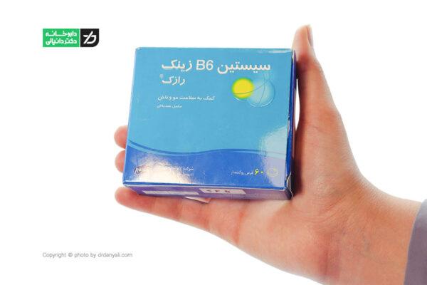 قرص سیستین B6 زینک رازک