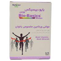 قرص مولتی ویتامین بانوان بایو-بیسیکس نیچرز اونلی 30 عددی
