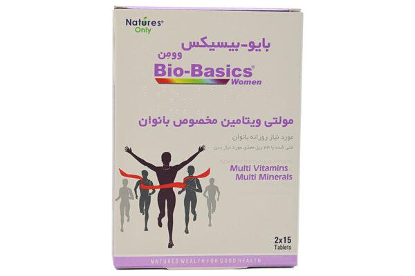 قرص مولتی ویتامین بانوان