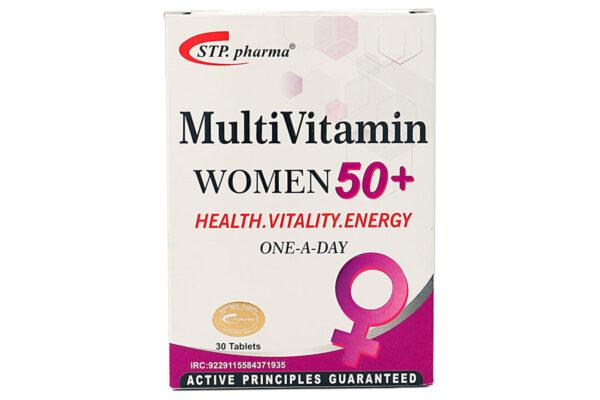 قرص مولتی ویتامین خانم های بالای 50 سال