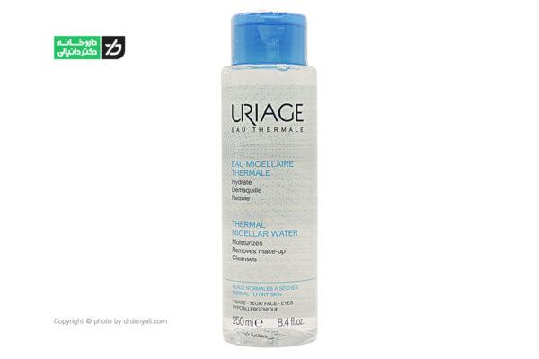 محلول پاک کننده آرایش اوریاژ