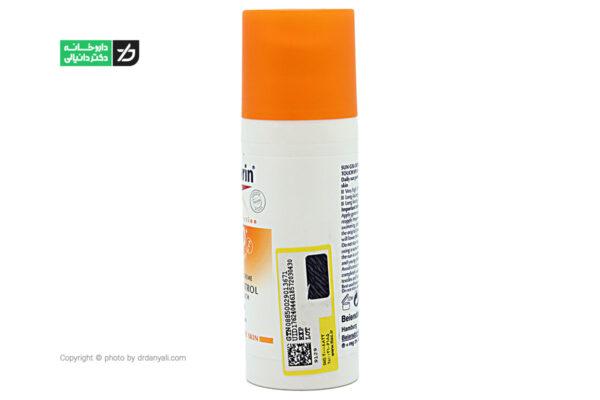 ژل-کرم ضد آفتاب کنترل کننده چربی اوسرین