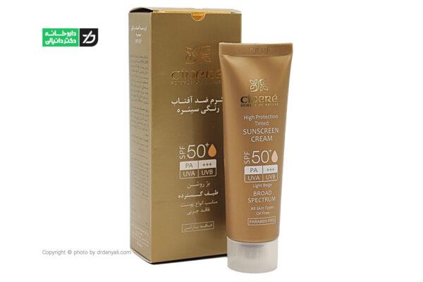 کرم ضد آفتاب رنگی فاقد چربی سینره SPF50