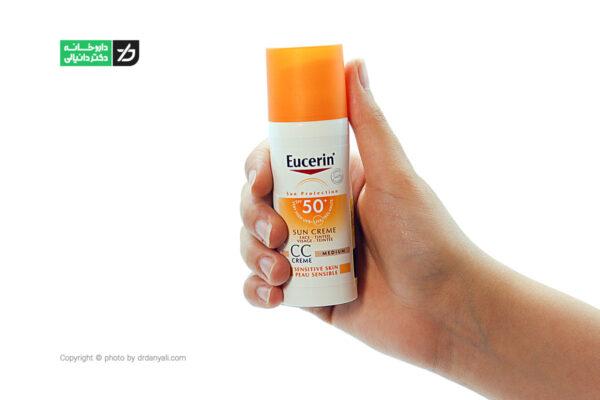 کرم CC ضد آفتاب رنگی اوسرین