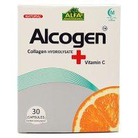 کپسول آلکوژن