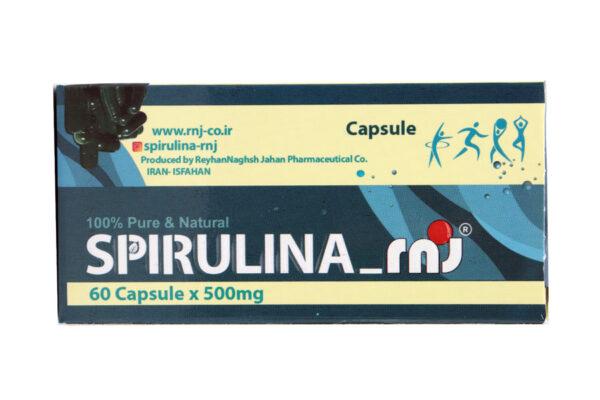 قرص اسپیرولینا