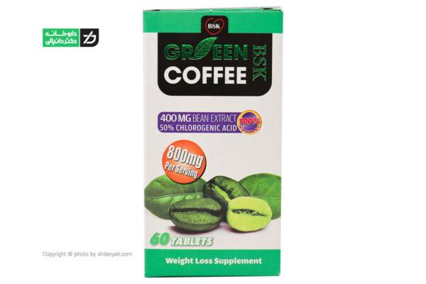 قرص قهوه سبز