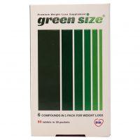قرص لاغری گرین سایز بی اس کی