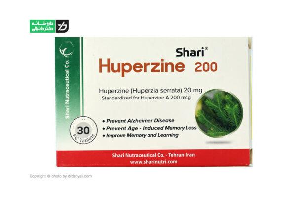 قرص هوپرزین