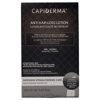 لوسیون ضد ریزش مو کپیدرما