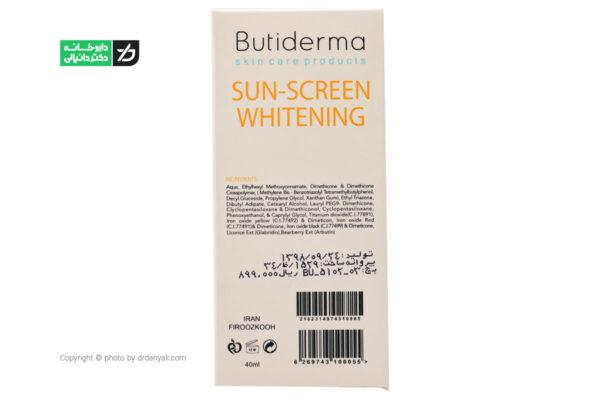 کرم ضد آفتاب فاقد چربی بیوتی درما