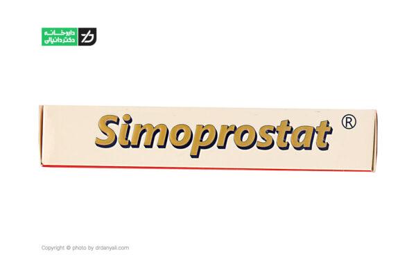 کپسول سیموپروستات