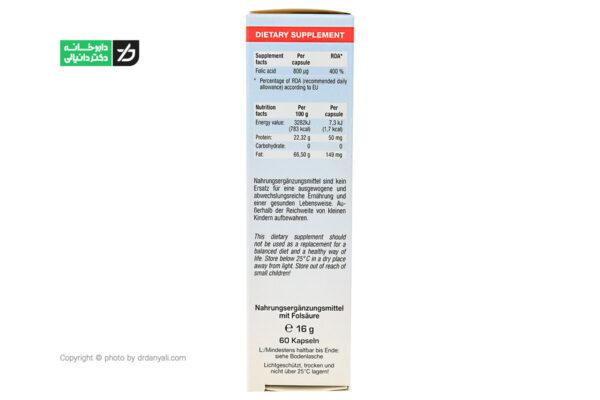 کپسول فولیک اسید یوروویتال