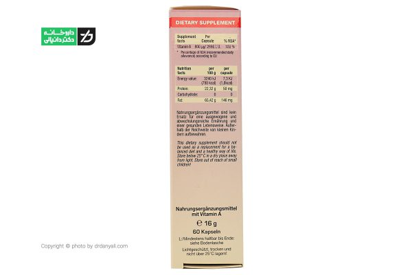 کپسول ویتامین آ یوروویتال