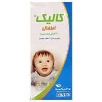شربت کالیک اطفال