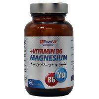 قرص منیزیم و ویتامین ب6