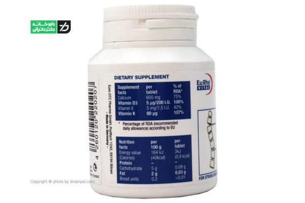 قرص کلسیم و ویتامین D3