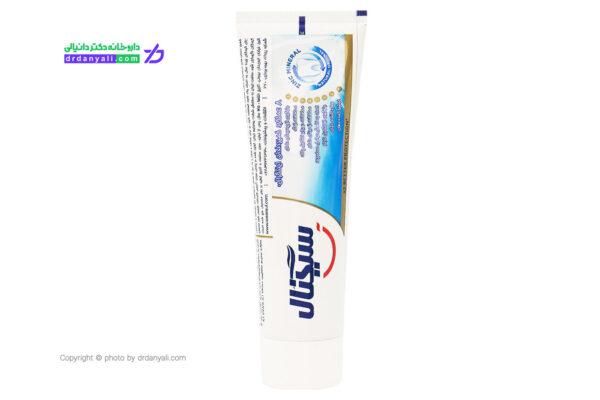 خمیر دندان اینتگرال 8 کاره سفید کننده