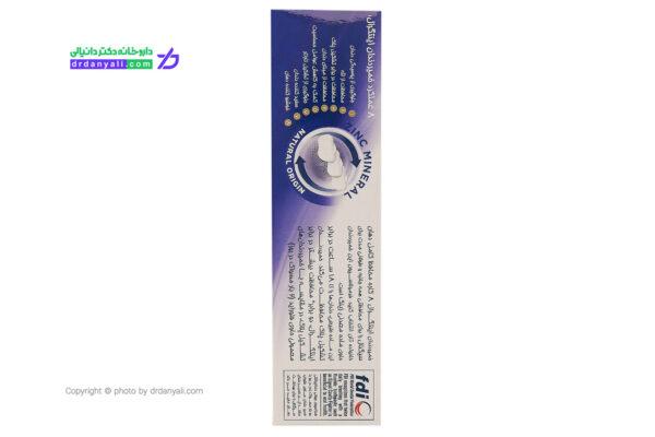 خمیر دندان اینتگرال 8