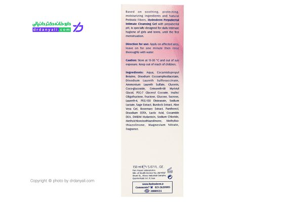 ژل بهداشتی دوشیزگان هیدرودرم