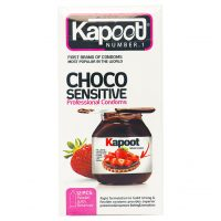 کاندوم کاپوت مدل Choco Sensitive